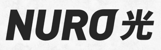 NURO光_logo.jpg