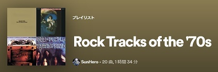 Spotify - RockTracks70s.jpg