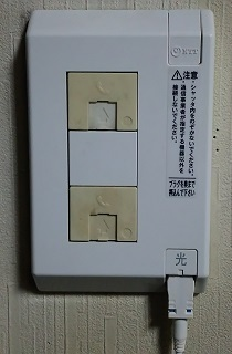 NURO光のケーブル